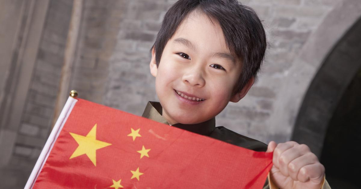 中国人から見た中国のおかしな愛国主義教育