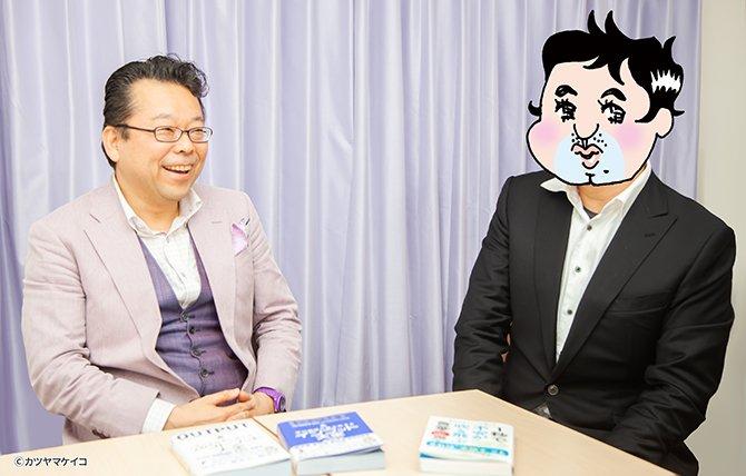 樺沢紫苑×Tomy ベストセラー精神科医対談!<br />アウトプットする驚きのタイミングとは?