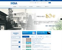 KOAは、長野県に本社を置く電子部品メーカー。