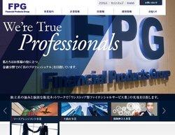 FPGは、リースアレンジメント事業、不動産事業、保険事業など、多様な金融サービス事業を展開する企業。