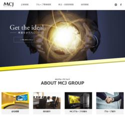 MCJは、パソコンや周辺機器の開発・製造・販売などを手掛ける会社。