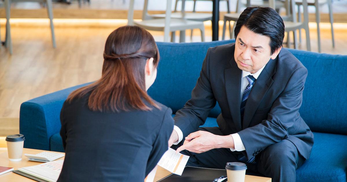 部下から距離を置かれた管理職が会話で犯していた大きなミスとは?