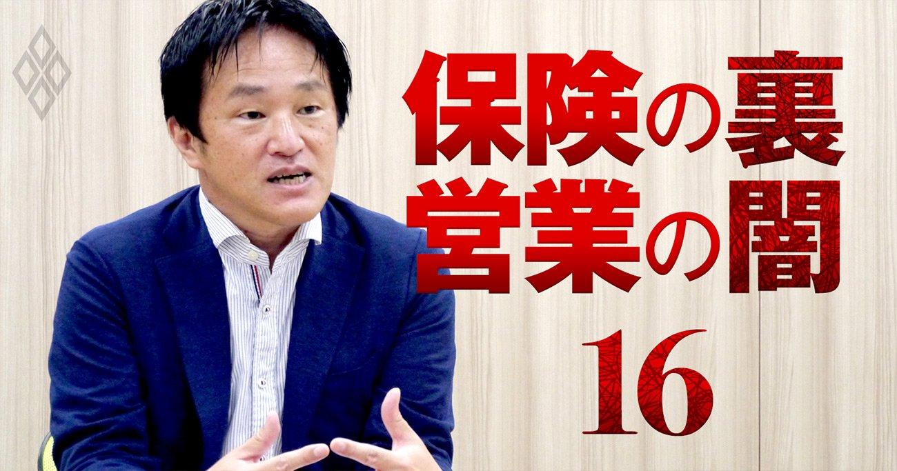 日本生命傘下・はなさく生命の社長が明かす、「販売目標未達」の挽回策