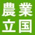【農政改革(下)】今秋の米価暴落が試す安倍政権の改革本気度