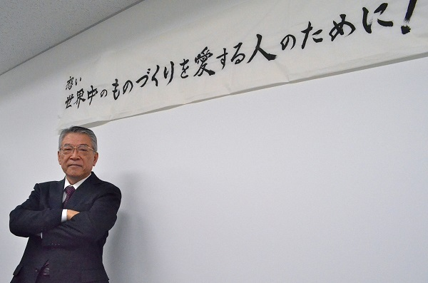 日本発のIoTソリューションをつくる!<br />元ブリヂストン常務が考え出す「FOA」とは