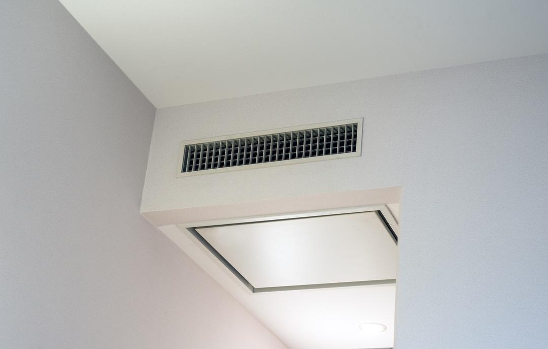 あなたの住空間を変える<br />光触媒除菌消臭器「ルミネオ」って<br />ご存じですか?