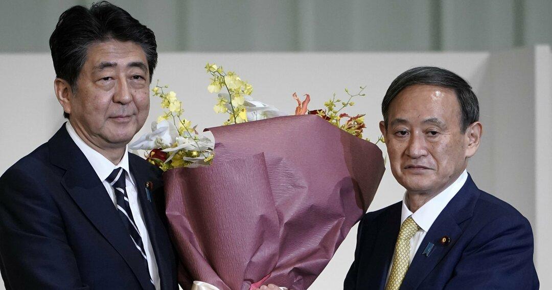 菅首相の閣僚人事、 「幅の狭さ」「お友達起用」に垣間見える限界
