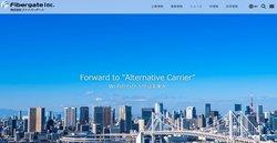 ファイバーゲートは集合住宅や商業施設などに向けWi-Fiサービスを提供する企業。