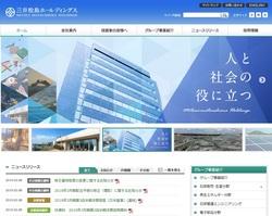 三井松島ホールディングスは石炭事業などを主軸とする企業。