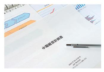 テーマ3「中期経営計画で高い目標設定の株」