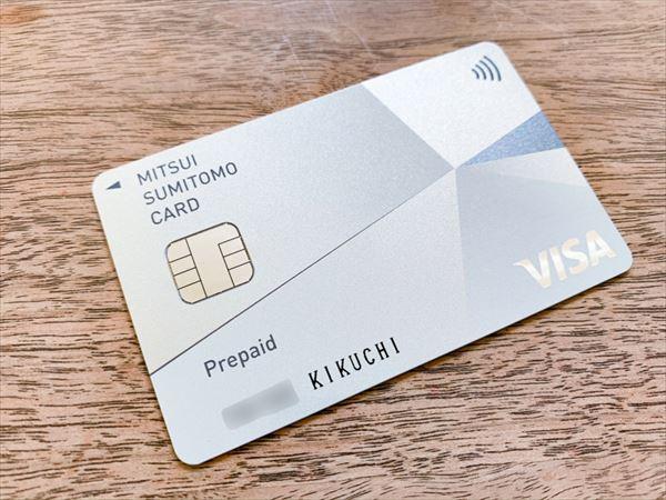 プリペイド カード visa 【10種比較】クレジットカードのように使えるプリペイドカードのおすすめ5選