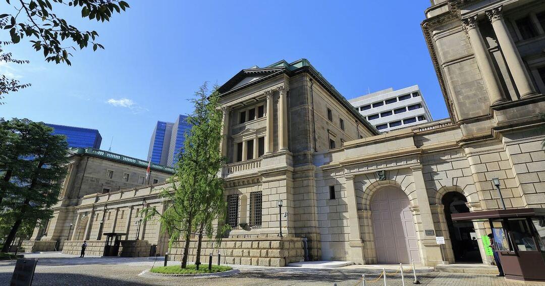 写真:日本銀行の外観
