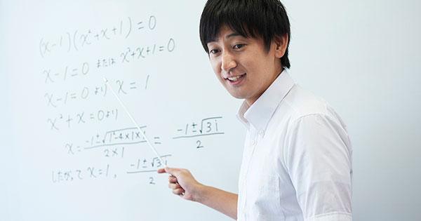 人気予備校講師の授業はなぜわかりやすい?