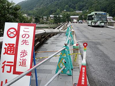 京都・渡月橋