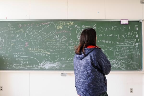 """公民館から中学校への避難があだに<br />""""閖上の悲劇""""を生んだ「避難誘導」の謎"""