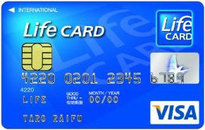 海外旅行保険(自動付帯)で選ぶ!年会費無料のクレジットカードおすすめランキング!イ学生専用ライフカード詳細はこちら