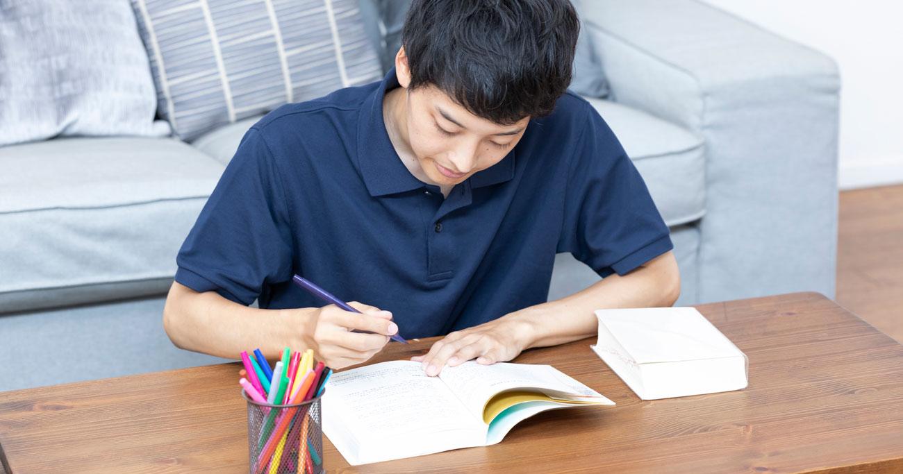 試験1ヵ月前からでも合格率8割の「ミニマム勉強法」3鉄則