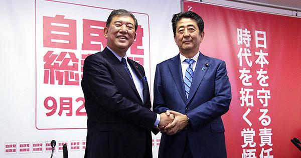 2018年 自民党総裁選 候補者が共同会見
