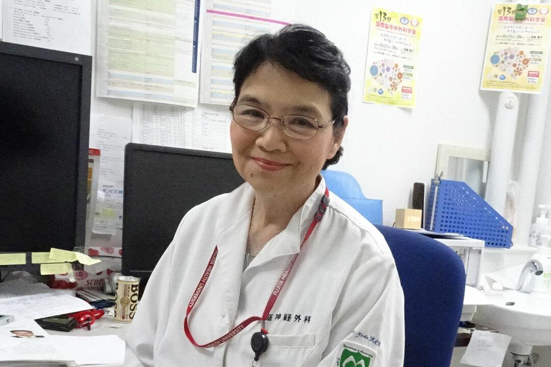 藤田医科大学(旧・藤田保健衛生大学)脳神経外科の加藤庸子教授