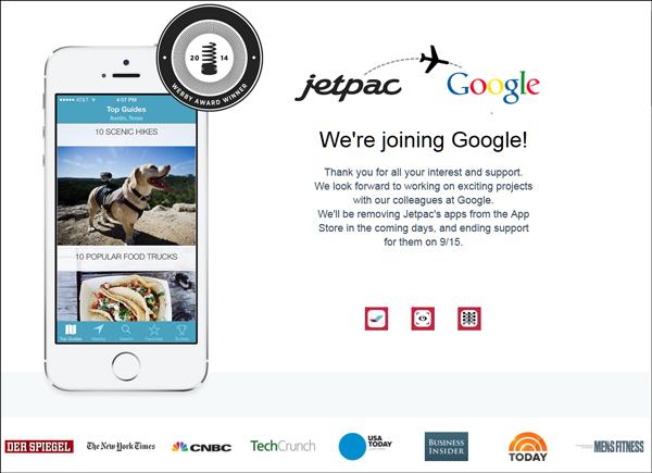 グーグルが画像認識ベンチャーを買収 <br />ますます自動化技術を磨き込む