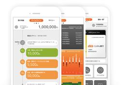 じぶん銀行スマートフォンアプリ/イメージ画像