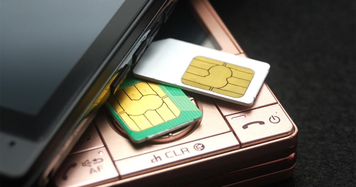 携帯「実質無料」規制から1年8ヵ月、韓国の懸念