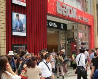 「93%の日本人は中国が嫌い」という調査数字が中国国内に起こした波紋