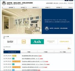 アルテサロンホールディングス(2406)の株主優待