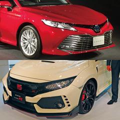 """トヨタ・ホンダが新型セダンで""""日本凱旋""""、狙うは「高齢者」"""