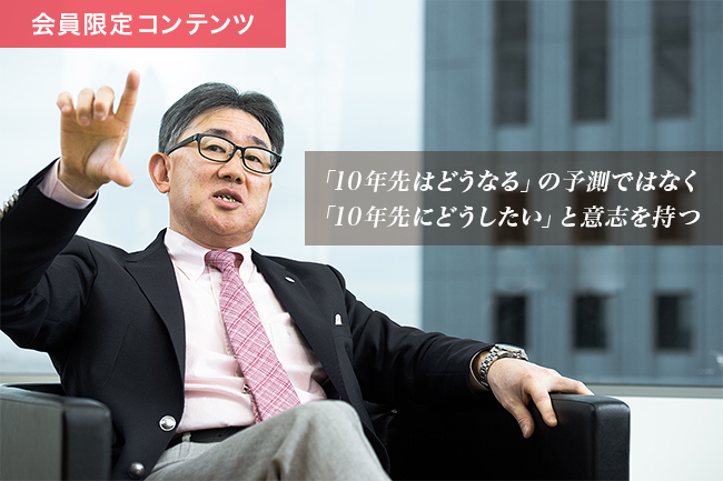 ネスレ日本・高岡浩三社長に聞く長寿経営の秘訣<br />「10年先の問題解決を考え続ける」