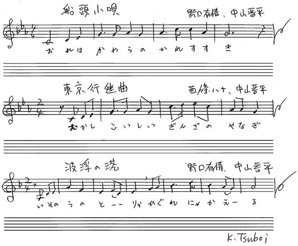 童謡の作詞作曲家が流行歌も生んだ。<br />「船頭小唄」から「東京行進曲」へ