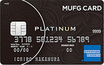 「MUFGカード・プラチナ・アメリカン・エキスプレス・カード」のカードフェイス