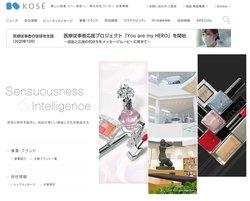 コーセーは化粧品大手。「コスメデコルテ」「ジルスチュアート」「雪肌精」など、さまざまなブランドを展開する。