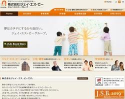 ジェイ・エス・ビー(3480)の株主優待