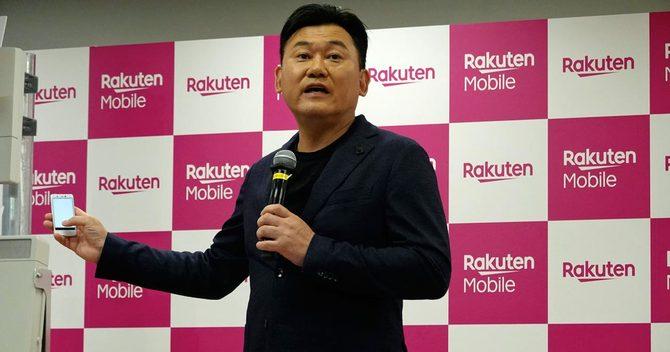 三木谷社長は強気の姿勢を崩さないが、「無料サポータープログラム」の実態は携帯参入の先送り