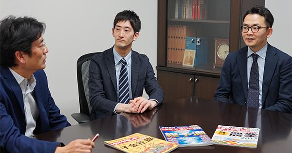 ダイヤモンド社では「週刊ダイヤモンド編集部」の記者(正社員)を募集中です!