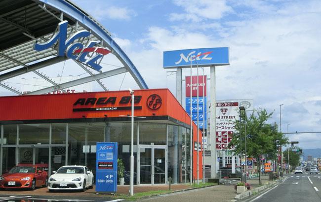 自動車ディーラーは将来なくなってしまうのか? 写真は豊田市内のネッツ店