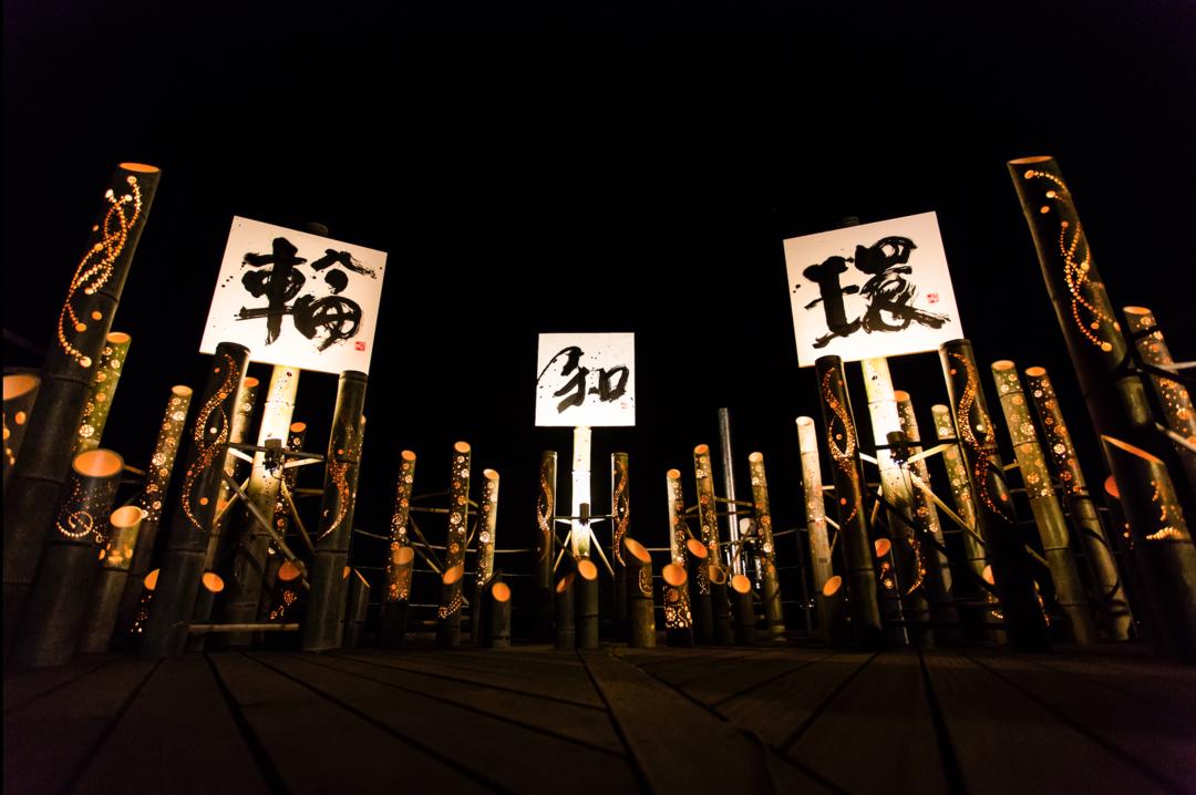 伊藤潤一さん対談【4】<br />総理夫人と初めて会った数時間後、<br />伊勢志摩サミットの大役が決まった理由<br />