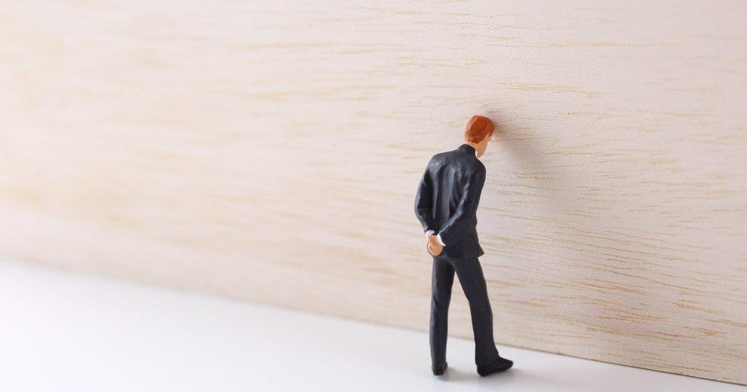 「向いていないかも」と思う仕事を<br />辞める勇気を持つために、<br />知ってほしい思考のメカニズム