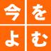 被災地の「記憶」を記録する―岩手県大船渡市・復興地図センター・瀬尾夏美氏