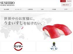 スシローグローバルホールディングスは回転寿司業界の最大手。