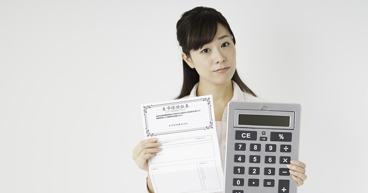 「先進医療は300万円もかかる」は本当?医療保険商品「先進医療特約」の濡れ手で粟