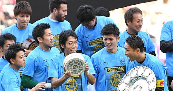 優勝した川崎フロンターレ