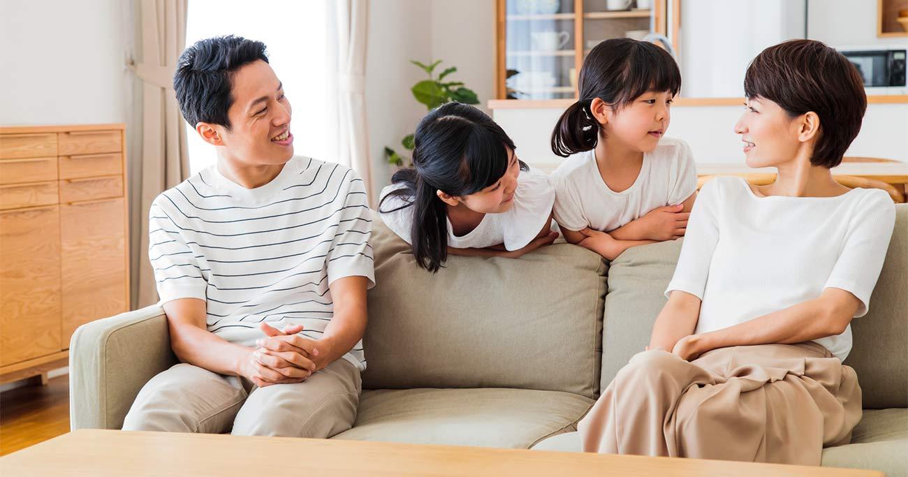 「家族との対話が多い」都道府県ランキング【全47都道府県・完全版】