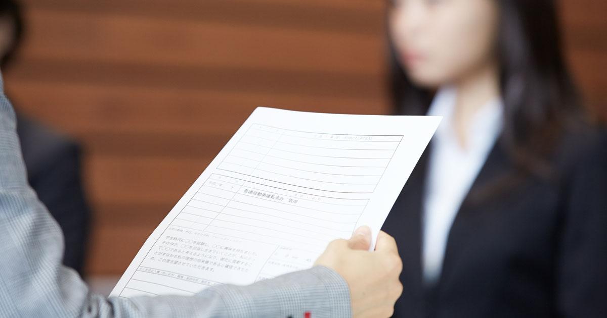 転職希望者の「前職における在籍年数」は何年以上必要か