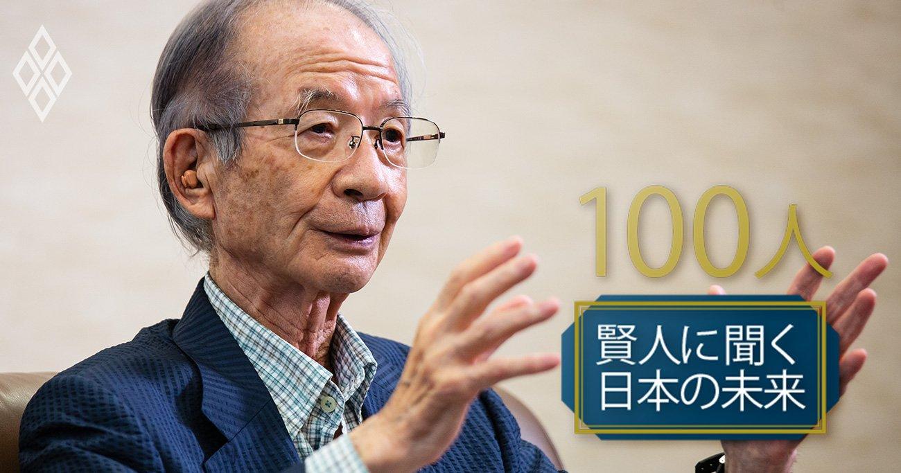 経営学の大家・野中郁次郎氏が喝破、コロナ禍の戦略立案とリーダーシップ論