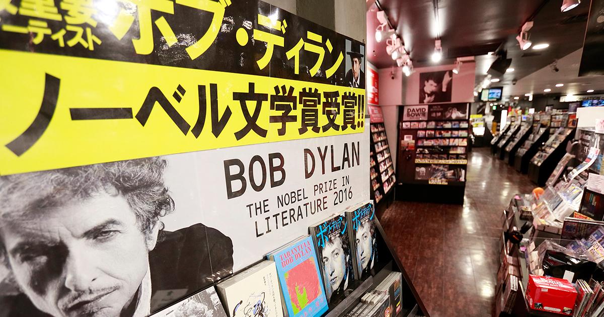 ボブ・ディランの後にノーベル賞をとれそうな、ただ1人のミュージシャン