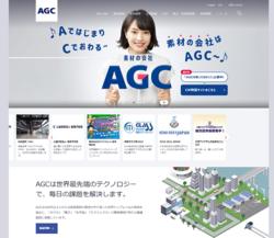 AGCは、建築用加工ガラス・自動車用ガラスなどを主力とする世界最大手のガラスメーカー。