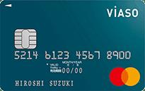 還元率の高さで選ぶ!高還元のクレジットカードおすすめランキング!dカードの詳細はこちら
