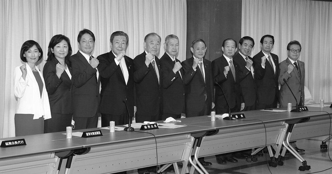 自民党,新執行部